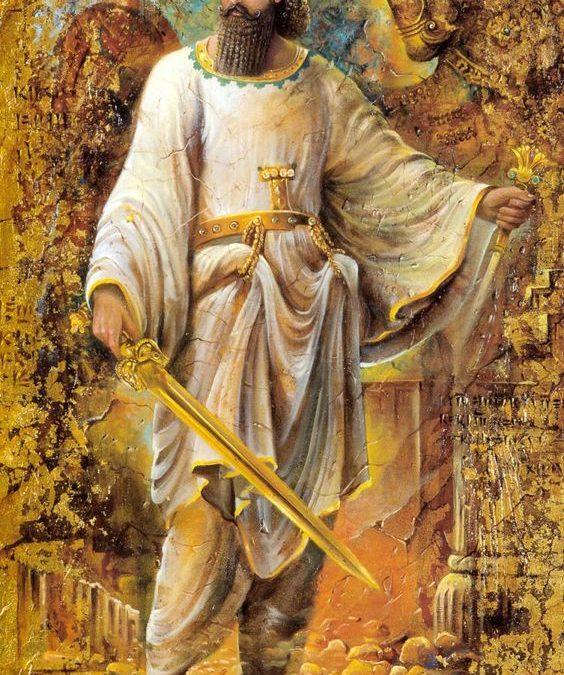 Ahura Mazda. Nuestro Eterno Padre Bondadoso