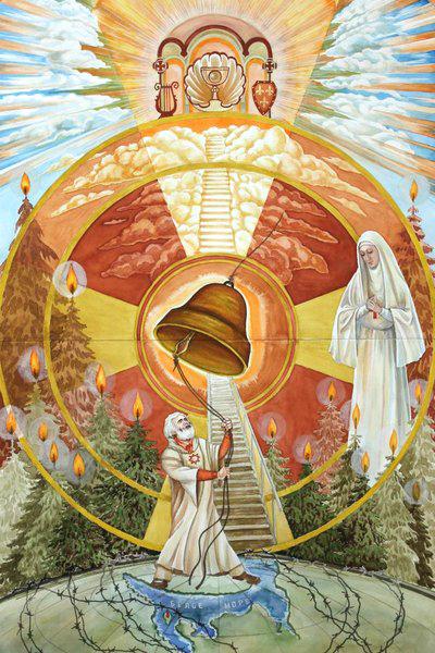 Arta: Los Estatutos Espirituales del Buen Universo y de la Buena Providencia