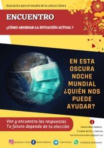 ¿Cómo abordar la situación actual? @ Centro Cátaro Valencia | València | Comunidad Valenciana | España